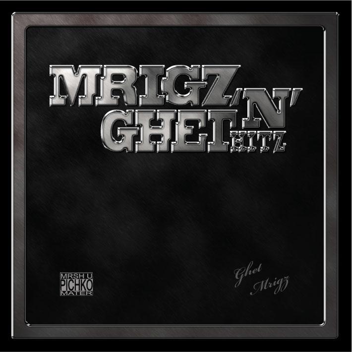 MRIGO & GHET